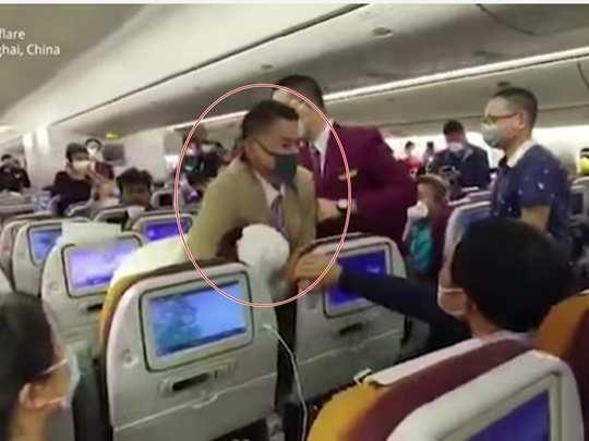 China Flight war 01