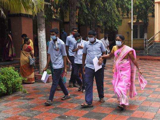 Karnataka SSLC Exam 2021