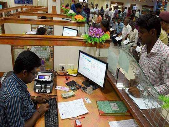 ifsc code change before 1st april, if you have account in andhra bank, corporation bank or pnb