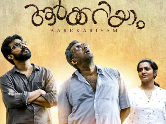 Aarkkariyam Movie