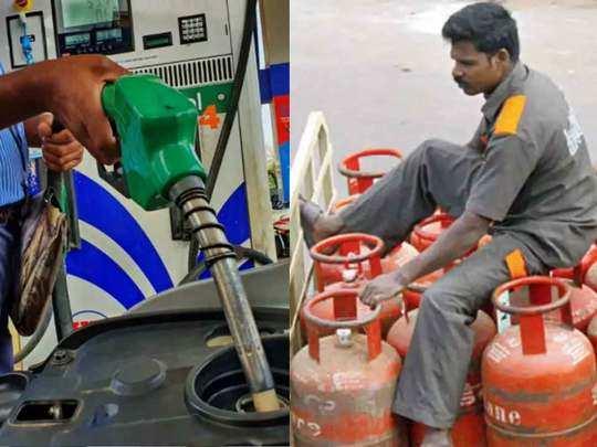 lpg diesel petrol