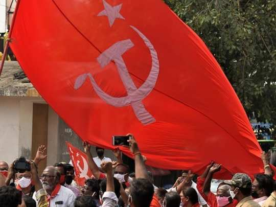 Ranni CPM Protest