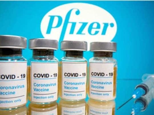 pfizer coronavirus vaccine effective against contagious brazilian strain