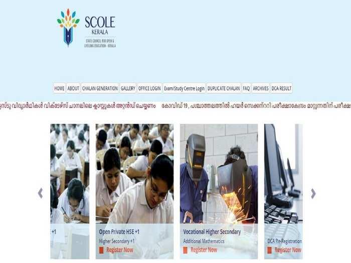 scole kerala re admission