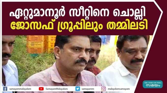 malayalam.samayam.com