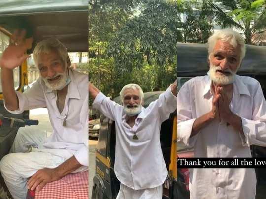 Deshraj Singh Story