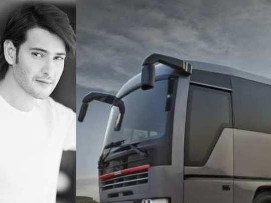 शाहरुख खानच्या व्हॅनिटीपेक्षाही महाग आहे या दाक्षिणात्य अभिनेत्याची व्हॅनिटी व्हॅन