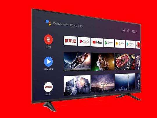 Smart TV : इस 58 इंच की Smart TV पर मिल रही 62% की छूट, जल्दी करें