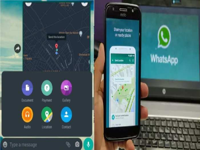 WhatsApp Location Sharing Feature for safety