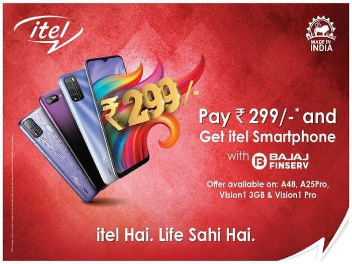 Itel mobiles and Bajaj Finserv offers 299 rupees phone