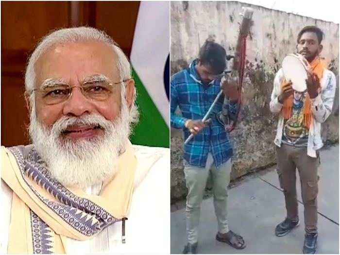 PM-Modi-Video