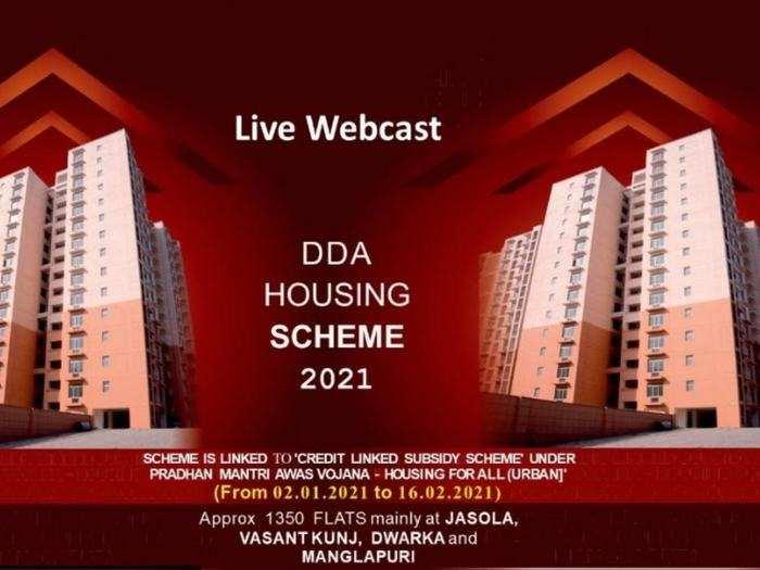 DDA Housing Scheme 2021 Draw List: डीडीए के लकी ड्रॉ में किसे मिला कौन सा फ्लैट, यहां देखिए नतीजे