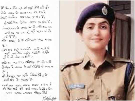 Lucknow Police News: Lucknow News: train ke aage kud sachivalay karmi ne di  jan, Suicide note me IPS adhikari par lagaye gambhir aarop, Lucknow News:  ट्रेन के आगे कूद सचिवालय कर्मी ने