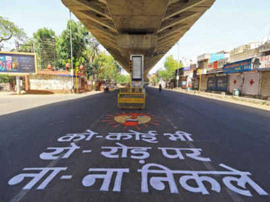 नागपुर में एक सप्ताह का लॉकडाउन: All essential services will be on during  lockdown: नागपुर में एक सप्ताह के लिए लगाया गया - Navbharat Times