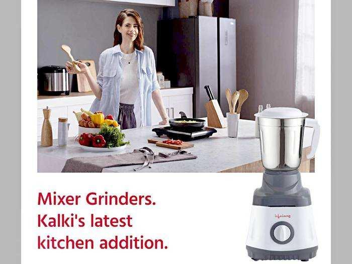 Mixer For Kitchen : मात्र 2,975 रुपए में Amazon से खरीदें बेस्ट क्वालिटी के Mixer Grinder