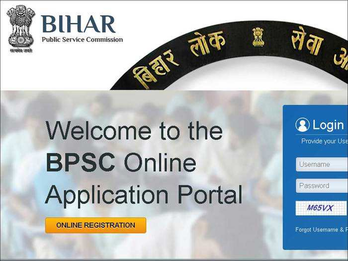 BPSC 31st Judicial Services Mains Exam 2021