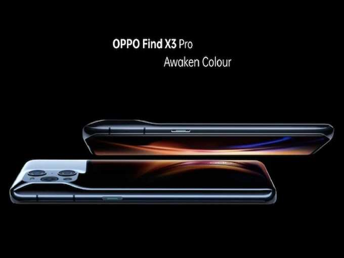 Oppo Find X3 series smartphones Launch Price Specs 3
