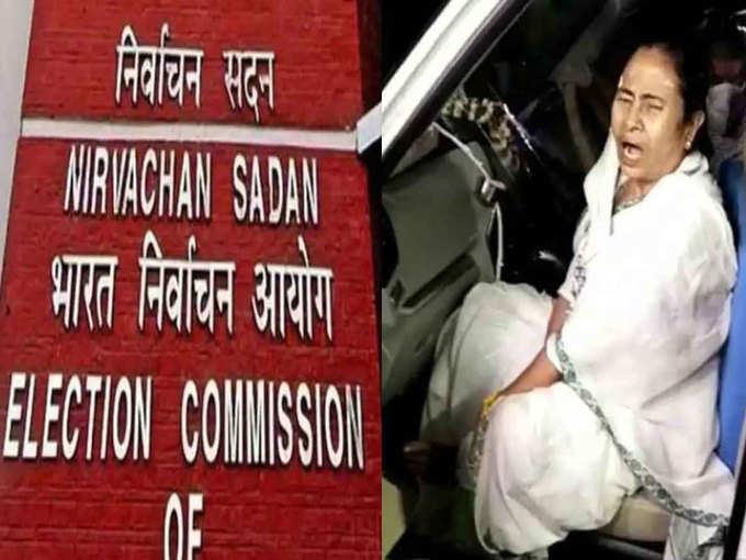 டி.எம்.சிக்கு தேர்தல் ஆணையத்திடம் பதில் கிடைக்கிறது