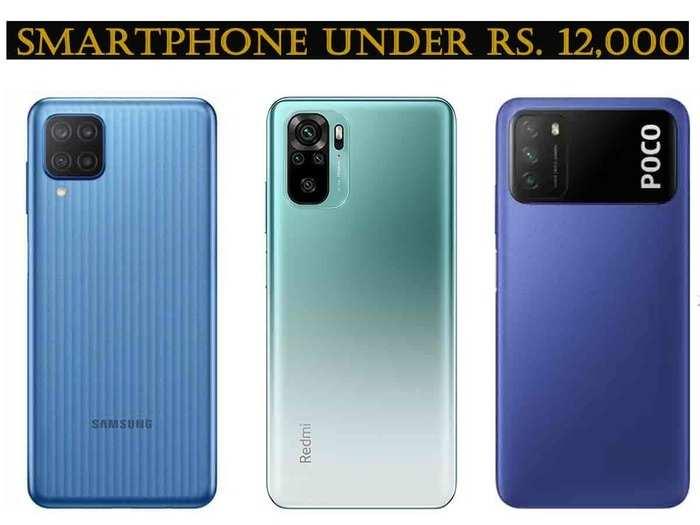12,000 रुपये से कम में कौन ज्यादा दमदार, Galaxy M12, Redmi Note 10 और Poco M3 में से चुने बेस्ट ऑप्शन