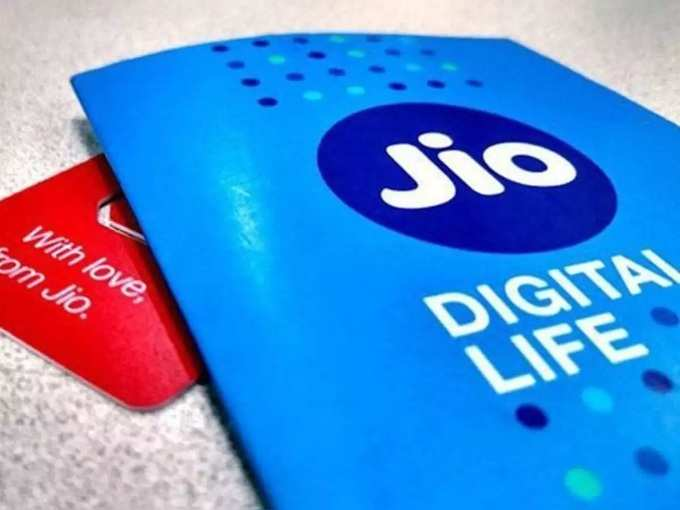Jio Top 4 Prepaid Recharge Plans in india 1