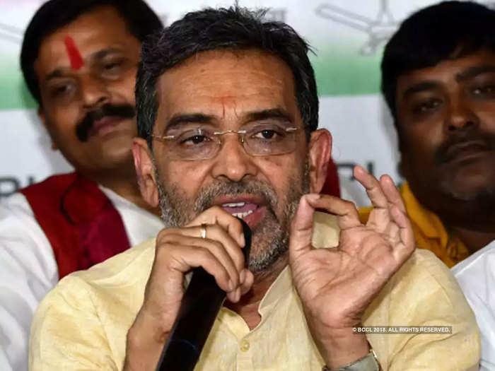 upendra kushwaha big set back rlsp leaders joins rjd president jdu nitish kumar know political impact