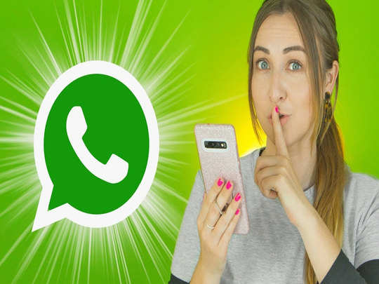 whatsapp call record easy trick