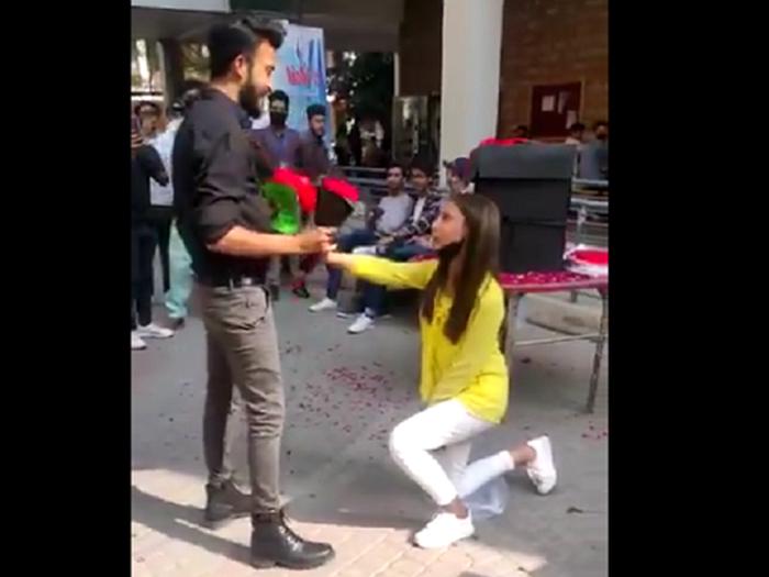 Lahore university proposal