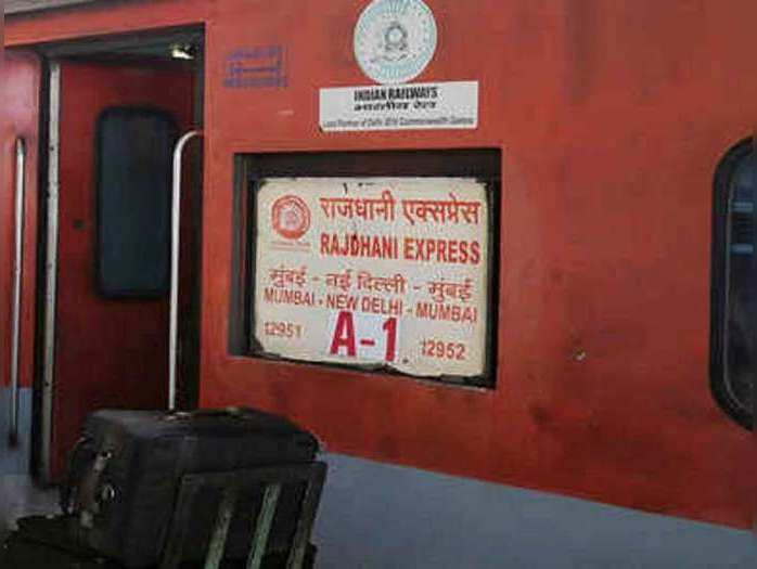 rajdhani express journey will be completed one to one and a half hours before, know what is push-pull loco