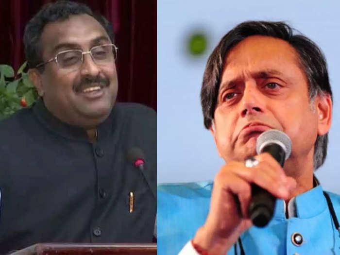 madhav-vs-tharoor