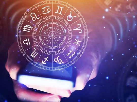 Fortune Horoscope