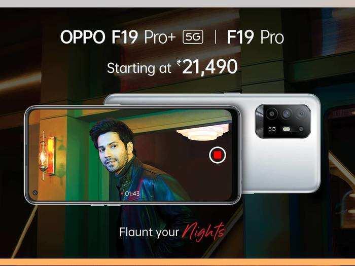 Oppo Smartphones : 5G की रेस में आ गया नया Oppo F19 Pro +5G, यहां मिलेगी सेल और दाम से जुड़ी हर जानकारी