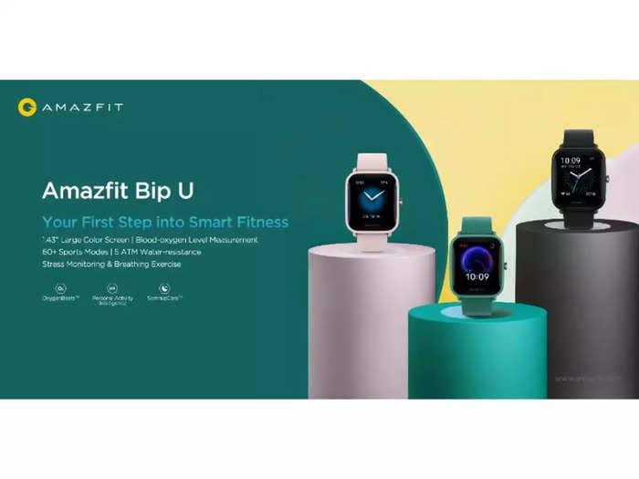 Realme, Amazfit, boAt जैसी कंपनियों की स्मार्टवॉचेज को आधी कीमत में खरीदने का मौका