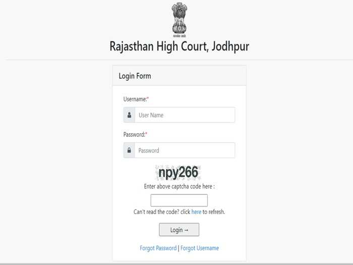 Rajasthan HC recruitment