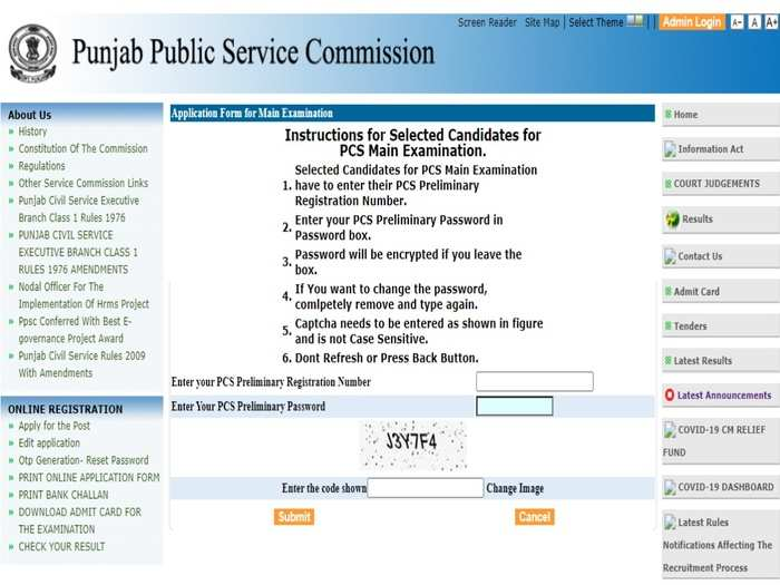 Punjab PSC Mains 2020 online