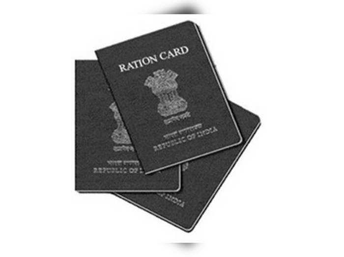 ration-card660