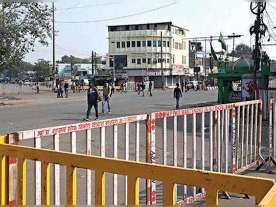 भोपाल-इंदौर नाईट कर्फ्यू