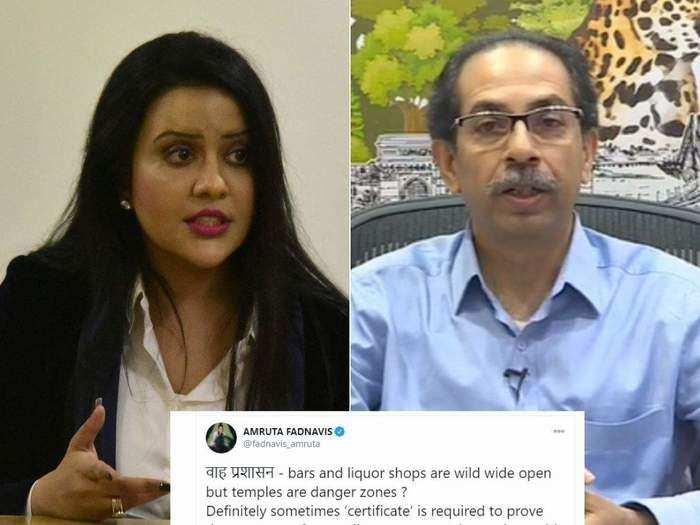 Amruta Fadanvis and Uddhav Thackeray