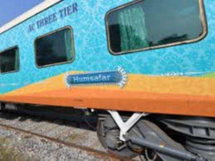 पश्चिम रेलवे ने इंदौर और पुरी के बीच हमसफर सुपरफास्ट एक्सप्रेस ट्रेन शुरू करने का ऐलान किया है।