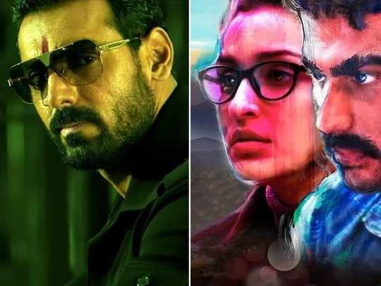 mumbai saga box office