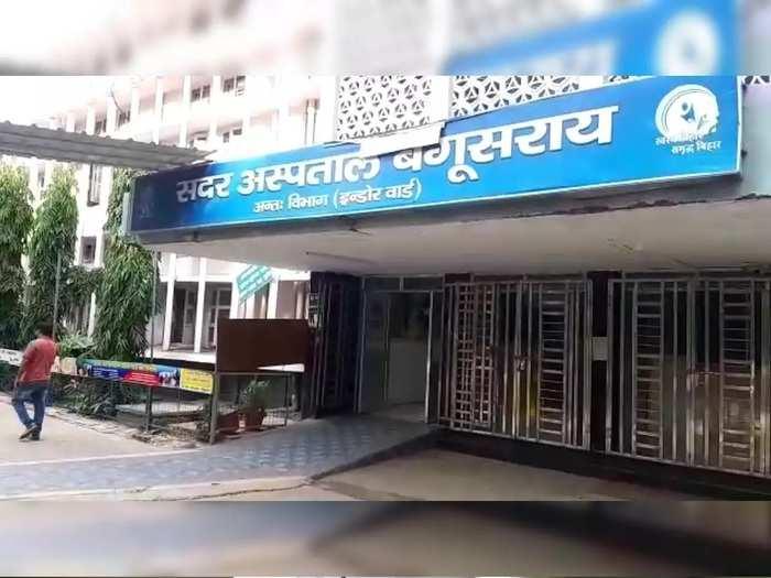 begusarai_sadar_hospital