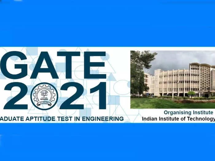 GATE Result 2021: गेट परीक्षेत १७.८२ टक्के विद्यार्थी पात्र