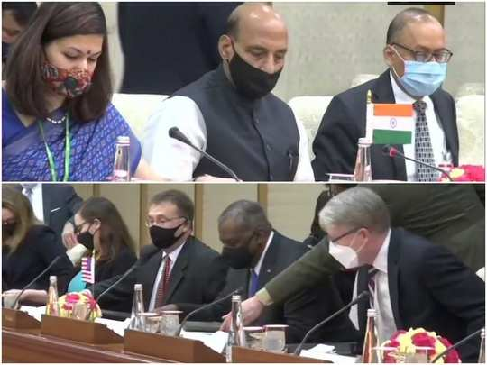 defence min meeting