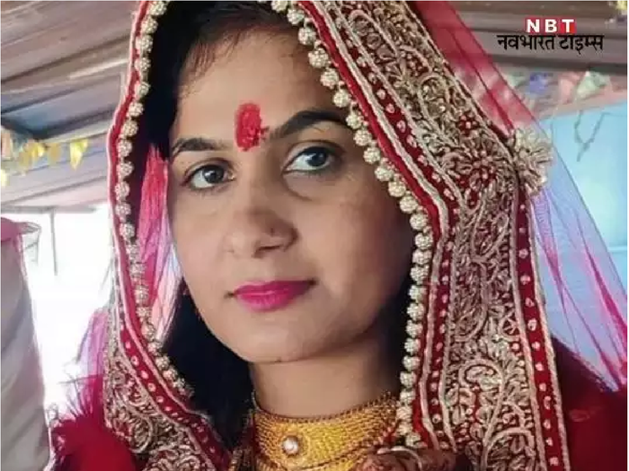 pinky meena came out of jail after 55 days know the journey