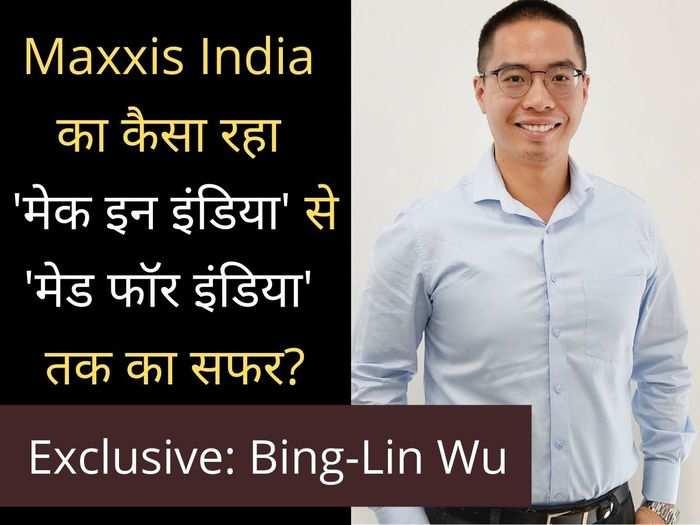 Mr. Bing-Lin Wu, Marketing Head, Maxxis India