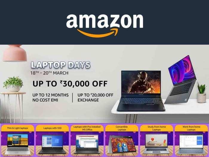 Amazon Laptop Days Sale: जबरदस्त डिस्काउंट के साथ लैपटॉप खरीदने का मौका, आज है आखिरी दिन