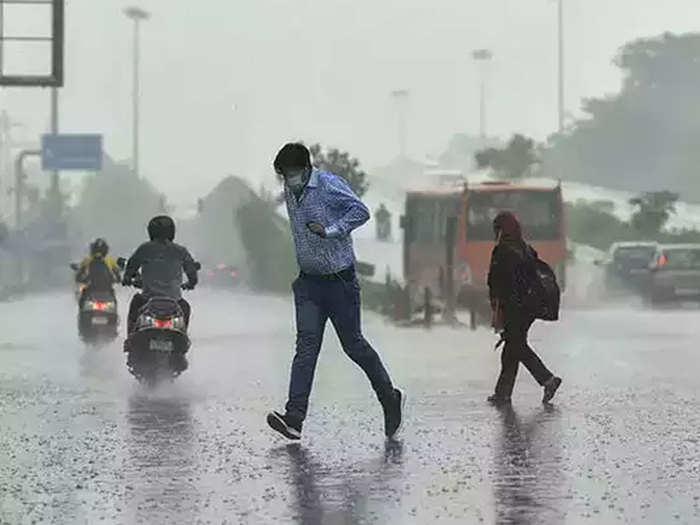 india weather update: india and delhi weather forecast: भारत और दिल्ली में  मौसम का पूर्वानुमान - Navbharat Times
