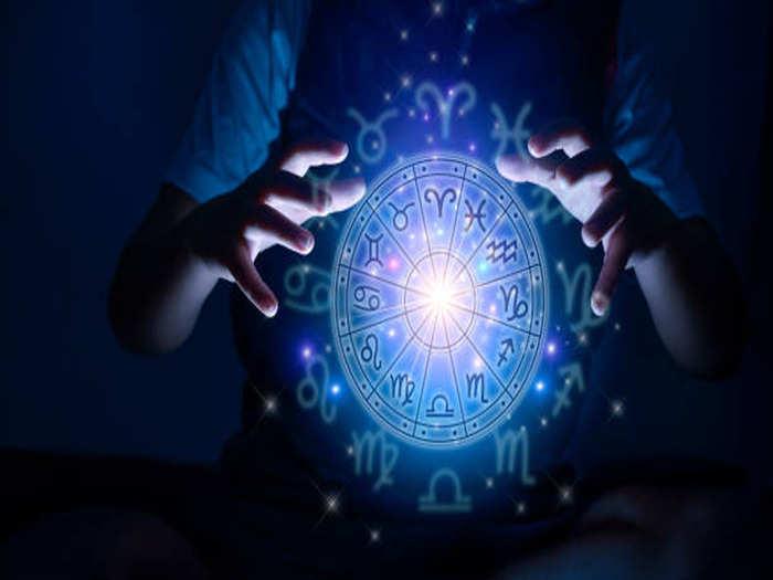 rashi bhavishya 24 मार्च 2021 : चंद्र कर्क राशीत,गजकेसरी योगाचा राशींना लाभ