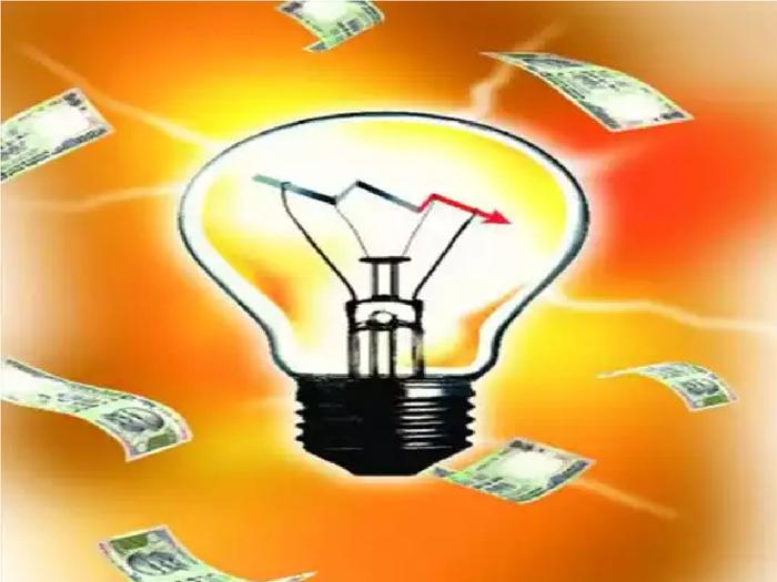 Rajasthan news : फिर लगा बिजली का झटका!, उपभोक्ताओं से 112 करोड़ की वसूली की तैयारी, अप्रेल से बढ़कर आएगा बिल
