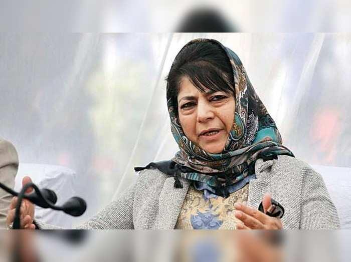 Jammu-Kashmir news: जम्मू-कश्मीर की सीएम रहते महबूबा मुफ्ती थीं के हिज्बुल आतंकी नवीद बाबू से थे संपर्क! NIA कसेगी शिकंजा