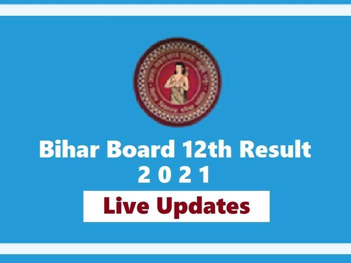 bseb 12th result 2021